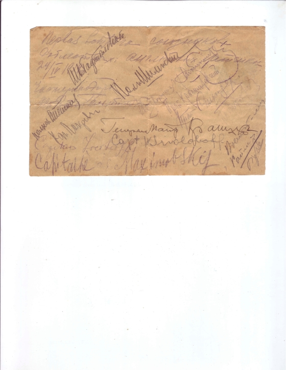 Officer Mess Menu Backside with Signatures